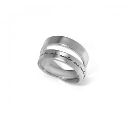 BB Becker sterling silver ring with engraved quote: Whatever our souls are made of, yours and mine are the same. -Emily Bronte
