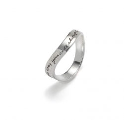 Solid sterling silver band ring Inspirational engraved message reads: Wherever you are, you will always be in my heart. -Gandhi
