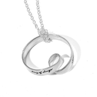 Sterling Silver circle within a circle mobius necklace Inspirational engraved quote: I am my beloved and my beloved is mine. -King Solomon